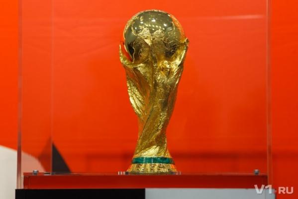 Определились группы участников чемпионата мира по футболу 2018 года