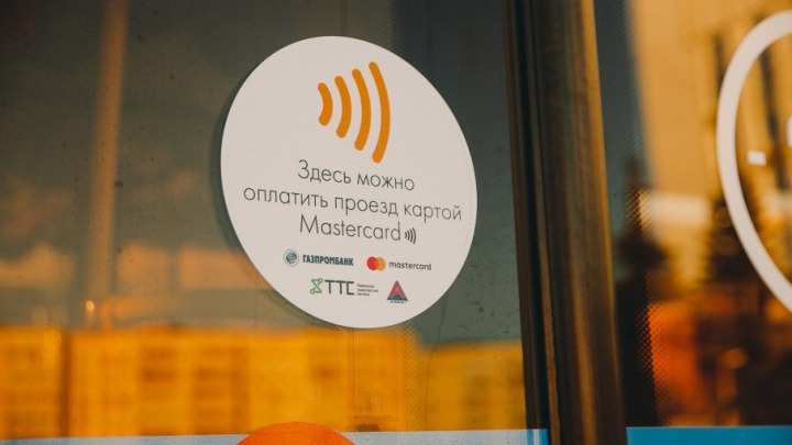 Наличными — 25 рублей, банковской картой — 24: в Тюмени появится скидка на проезд в автобусах