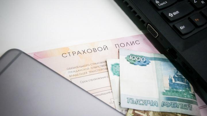 Южноуральцы смогут вернуть деньги за страховку, досрочно погасив кредит