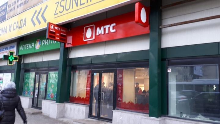 МТС и МТС Банк открыли первый в Самаре совместный офис продаж