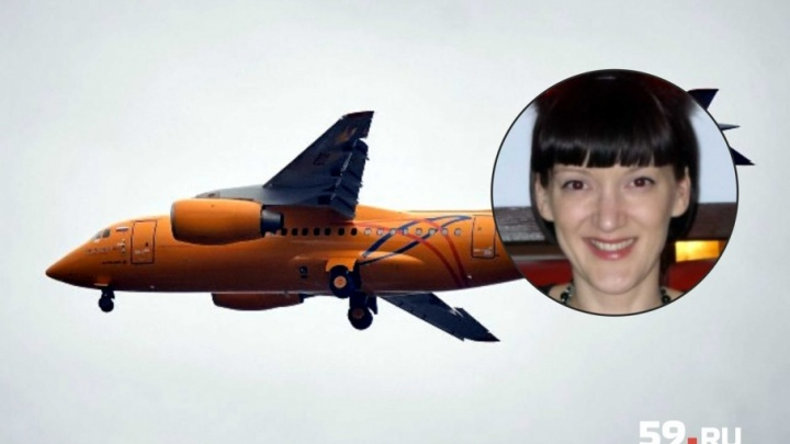 Власти Прикамья помогут родственникам женщины, погибшей при крушении Ан-148 в Подмосковье