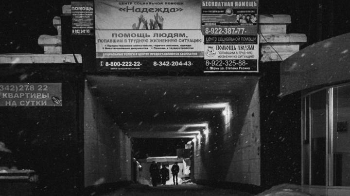 «Бог с ним». Рабцентры для бездомных: шанс начать новую жизнь или допускаемое рабство?