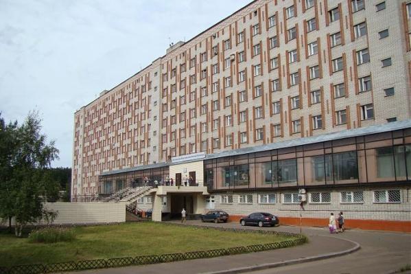 В Ярославской областной больнице меняют руководство
