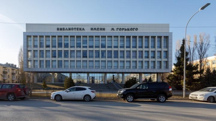Горьковка в Волгограде: библиотеку на 1,5 миллиона книг строили 18 лет