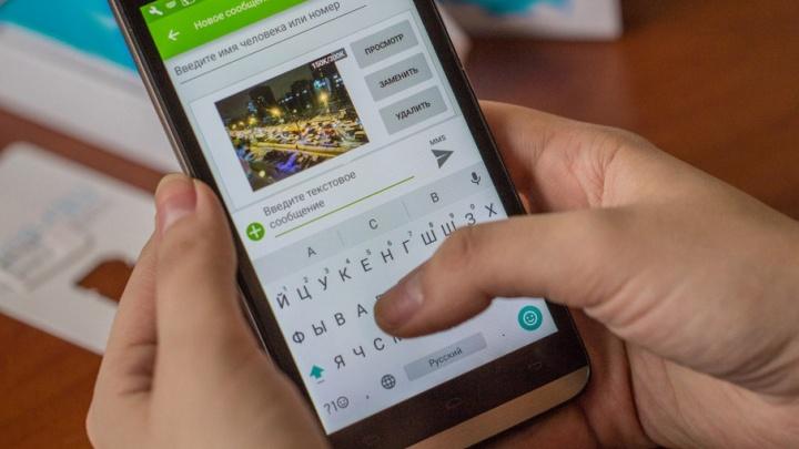 «Мегафон» обещает ликвидировать сбои со связью в Самаре в ближайшее время