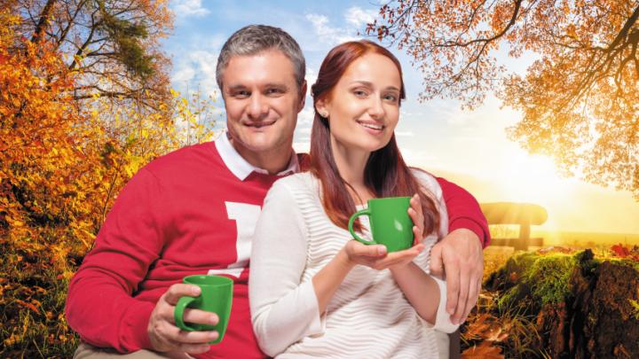 Теплая осень от «ВУЗ-банка»: новым вкладчикам – согревающие подарки