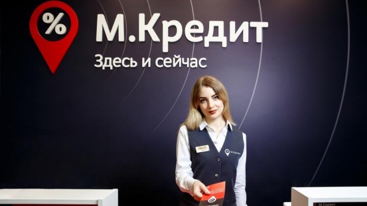Кредитный эксперимент: покупаем ноутбук в крупном магазине техники Перми