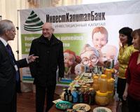 ИнвестКапиталБанк – партнер VII научно-практической конференции банкиров