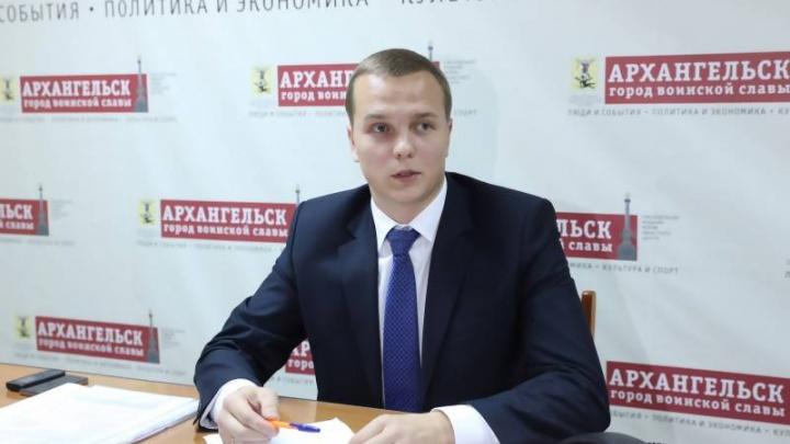 В Коношском и Пинежском районах избрали глав муниципальных образований