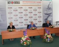 ПЗСП участвует в жилищной программе «Мотовилихинских заводов»