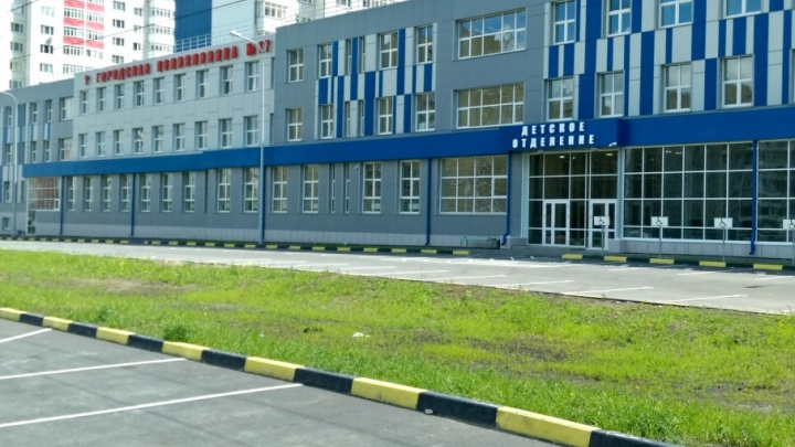 Отбой больничным очередям: в филиале поликлиники №17 на МЖК пациентов принимают в тестовом режиме