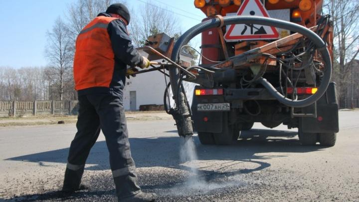 В администрации Архангельска нашли еще 239 тысяч рублей на ремонт тротуаров