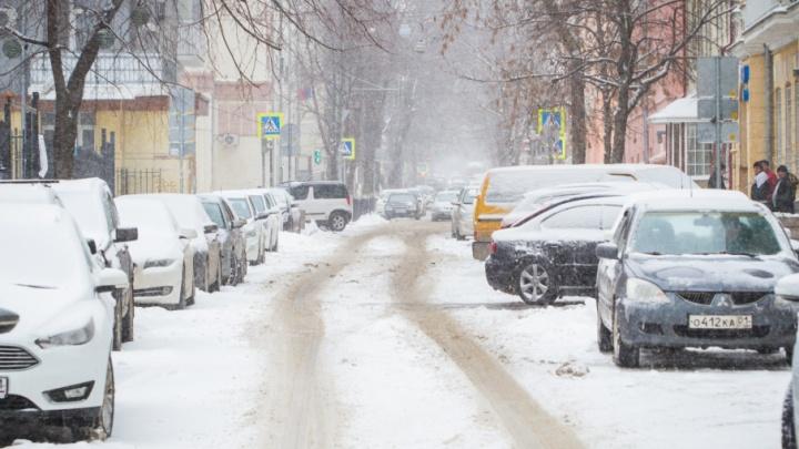 В центре Ростова запретили два левых поворота