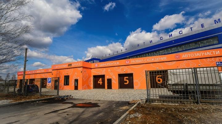 Секреты для водителей: как выбрать автосервис в Ярославле
