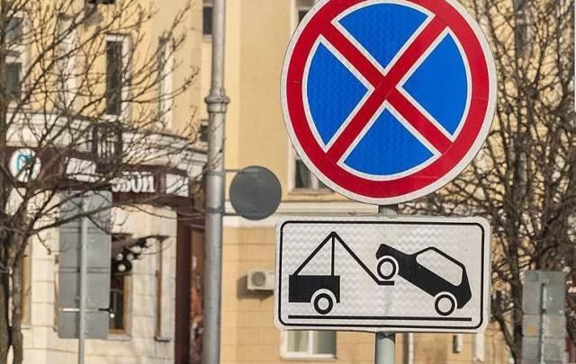 Объявлен конкурс на эвакуацию автомобилей в Волгограде