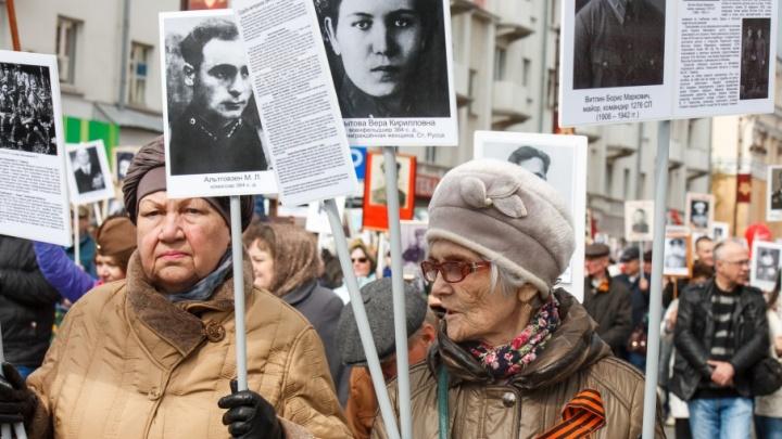 В тюменских библиотеках начали печатать фото для акции «На парад с портретом деда»