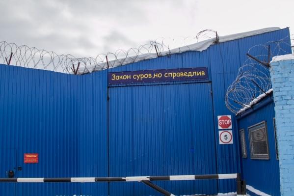 Преступников суд отправил на особый режим