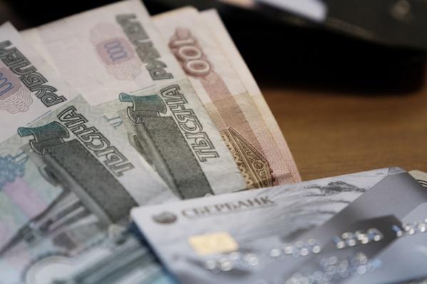 Виновным в невыплате зарплаты грозит до трех лет лишения свободы