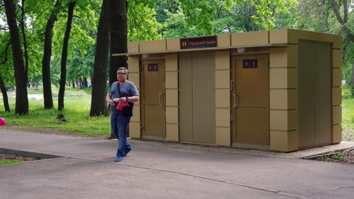 «Золотые туалеты» в парке Гагарина демонтировали из-за того, что они были дорогими