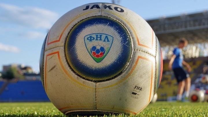 Волгоградский «Ротор» проиграл матч на домашнем поле