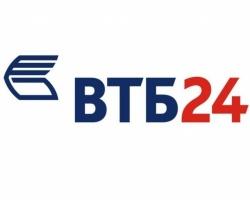 В Ростове банк ВТБ24 проведет «Ярмарку недвижимости»