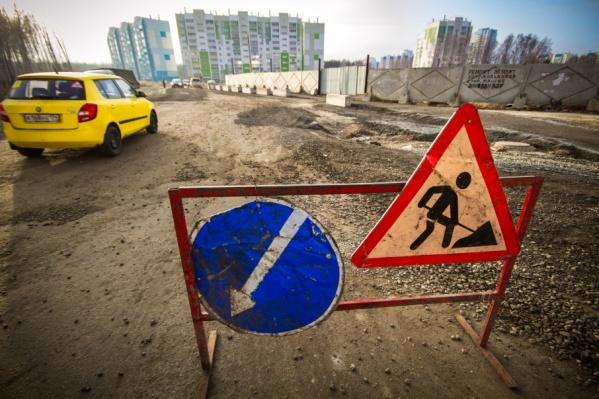 Благоустройства дороги жители добивались несколько лет
