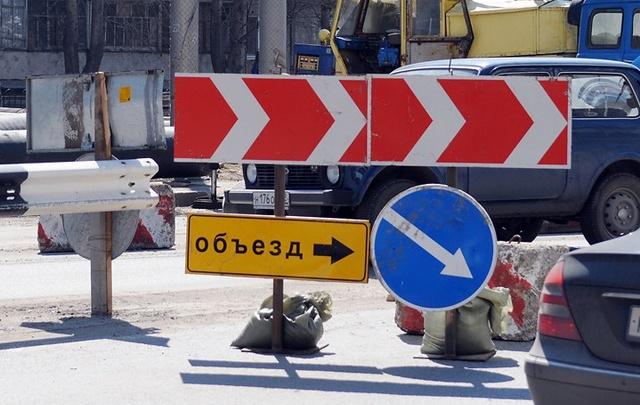 Улицу Чернышевского частично перекроют на четыре месяца
