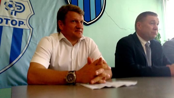 Легенда 90-х Валерий Есипов представлен в качестве главного тренера «Ротора»