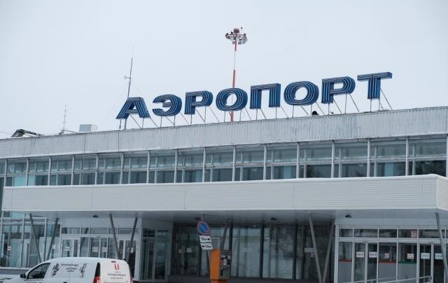 Пермский аэропорт в два раза снизил стоимость парковки у старого терминала