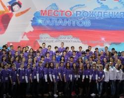 Ростелеком обеспечил связью форум «Будущие интеллектуальные лидеры России»