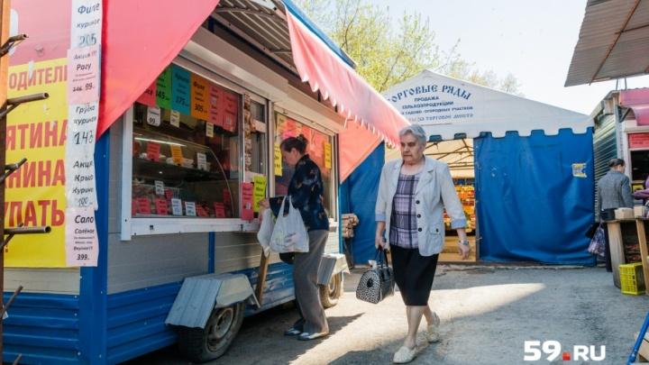 На площади Дружбы снесут мини-рынок. Против и киоскеры, и местные жители