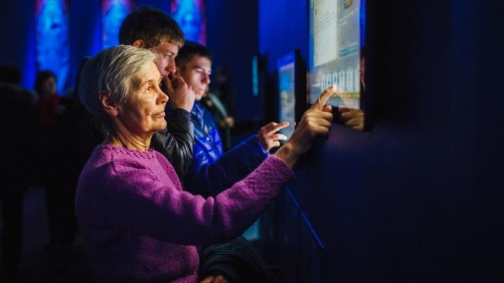 Самарцев будут заманивать в исторический парк с помощью компьютерных игр