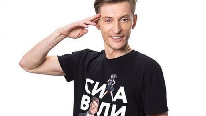 «Большой Stand Up»: вечер интеллектуального юмора от Павла Воли в Самаре