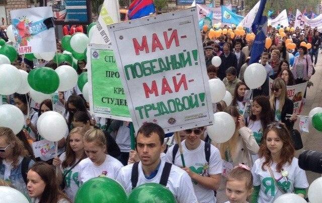 «Зеленым» Волгограда запретили использовать экологические лозунги на Первомае