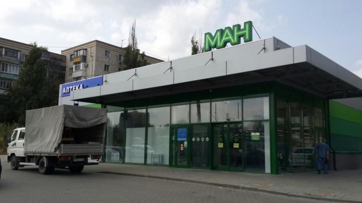 Магазины «МАН» исчезнут с улиц Волгограда