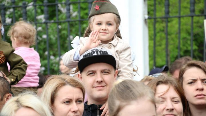 От парада до салюта: что еще интересного было 9 мая в Ростове
