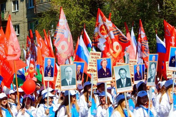 В прошлом году акция Бессмертный полк» собрала 45 тысяч тюменцев