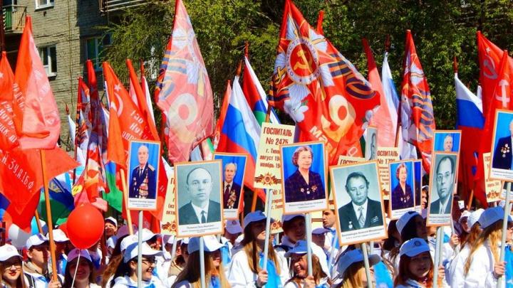Готовимся к акции «Бессмертный полк» в Тюмени: маршрут шествия и адреса, где печатают фото
