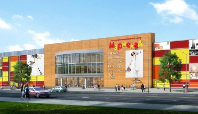 Таганрогский ТРЦ «Мармелад» заполнен арендаторами на 100%