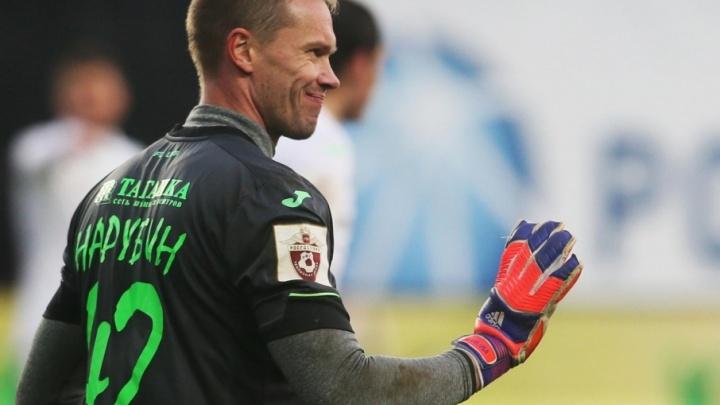 «Хватит уже себя мучить тем, что не приносит радости»: Сергей Нарубин завершил спортивную карьеру