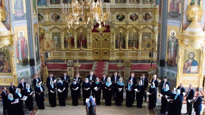 Светское в церковном: челябинский хор выступил в монастыре на Валааме