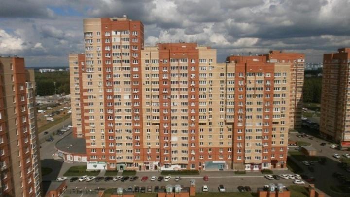 В Челябинске нашли дома, где больше всего пустующих квартир, выставленных на продажу