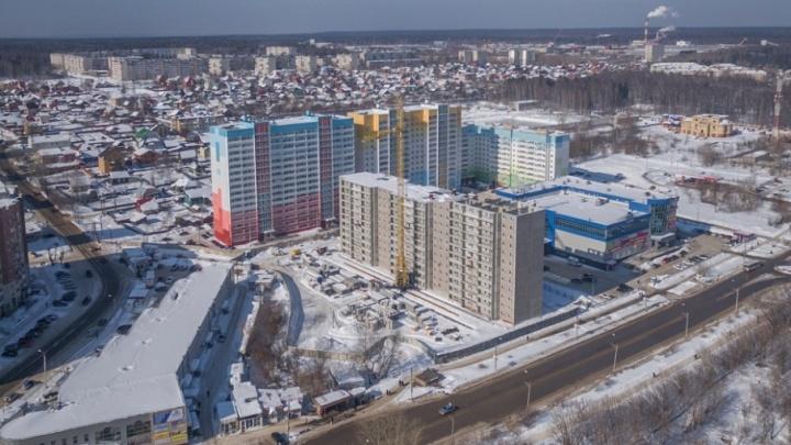 Строительная компания ПЗСП предоставляет скидку на покупку квартиры многодетным семьям