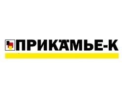 Компании «Прикамье-К» – 5 лет