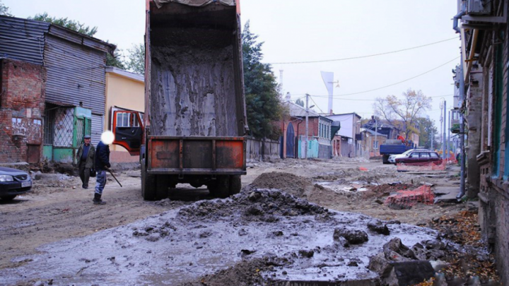 Ростовчане пожаловались на ремонт по улице Станиславского