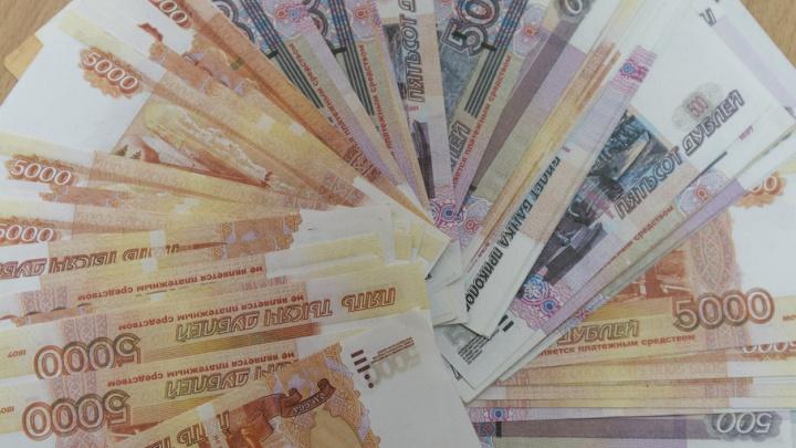 Горнякам «Кингкоула» выплатили 690 тысяч рублей долга