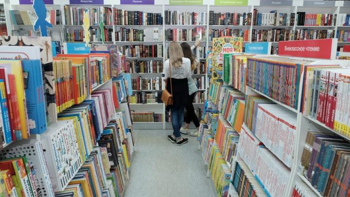 Книжная сеть «Читай-город» открыла в центре Перми новый магазин