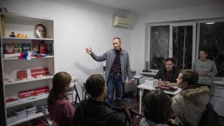 Ростовский штаб Навального открылся по новому адресу