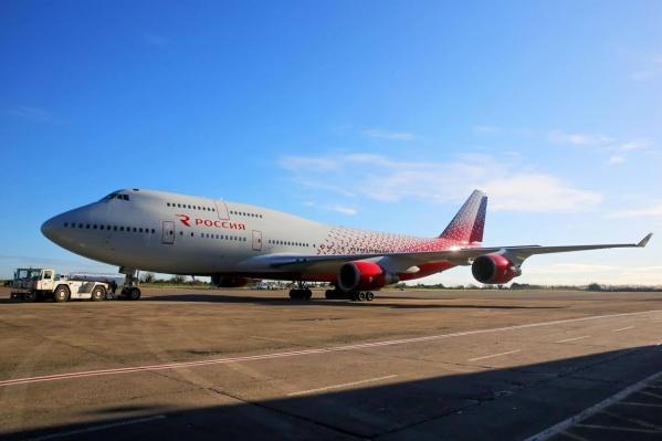 Самолет Boeing 747.