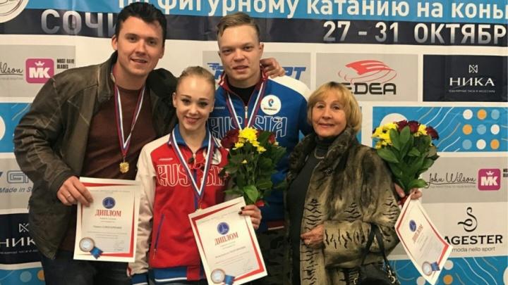 Пермяки завоевали золото на Кубке России по фигурному катанию
